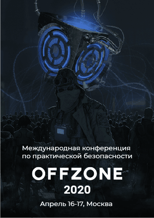 OFFZONE_2020_232x328px.png