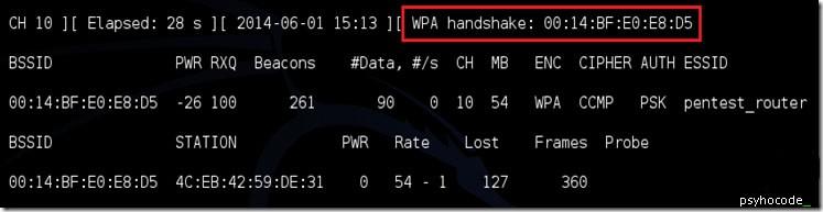 wpa got handshake