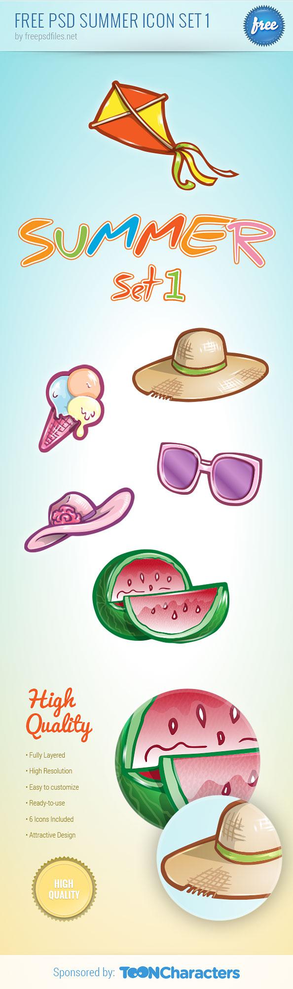 Бесплатный набор летних иконок в формате PSD (часть 1)