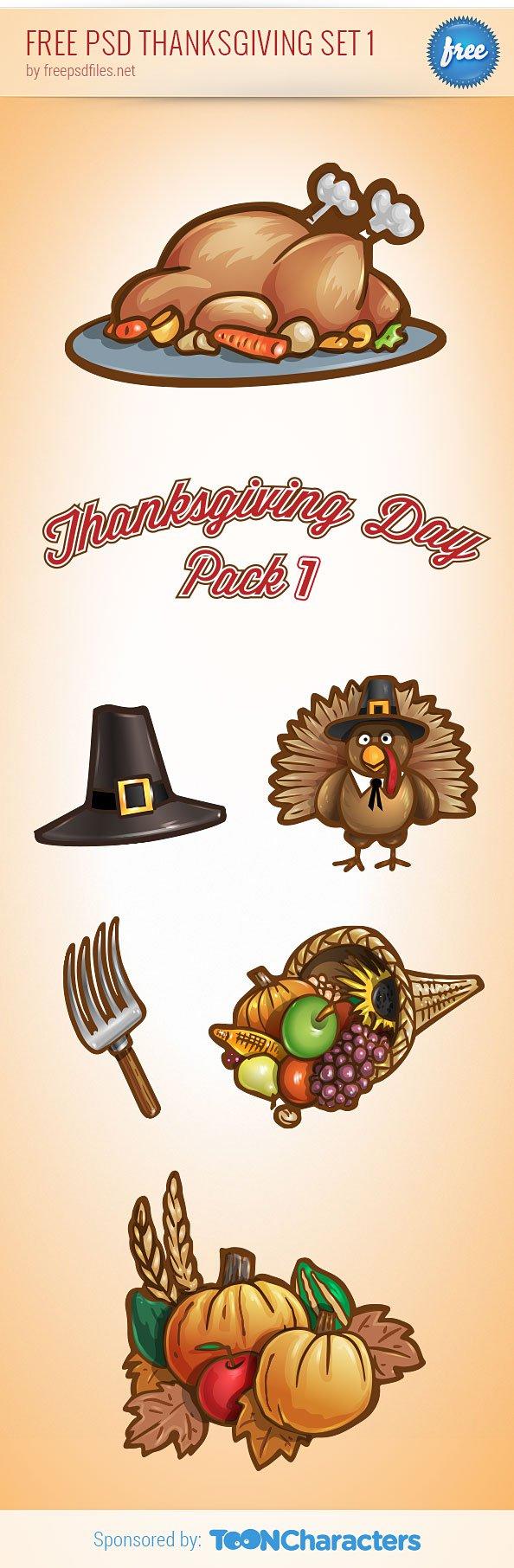 Бесплатный набор Дня Благодарения в формате PSD №1