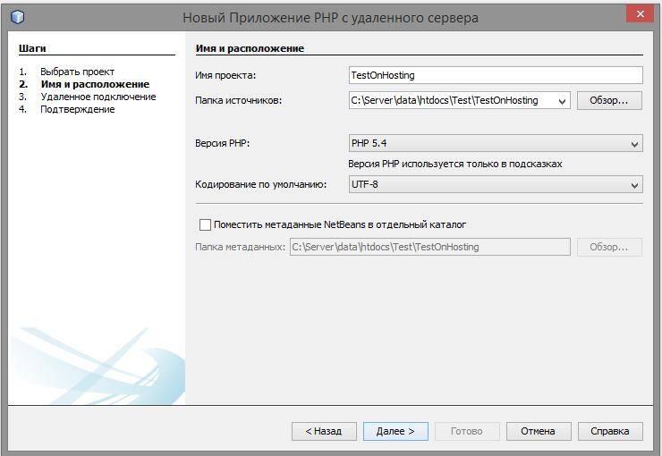 Как узнать какой php установлен на хостинге машинами и посетителями сама оптимизация и продвижения сайта в интернете