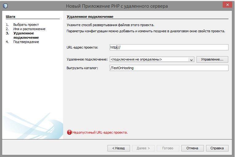 Как редактировать файл на хостинге бесплатные русские хостинги с php mysql