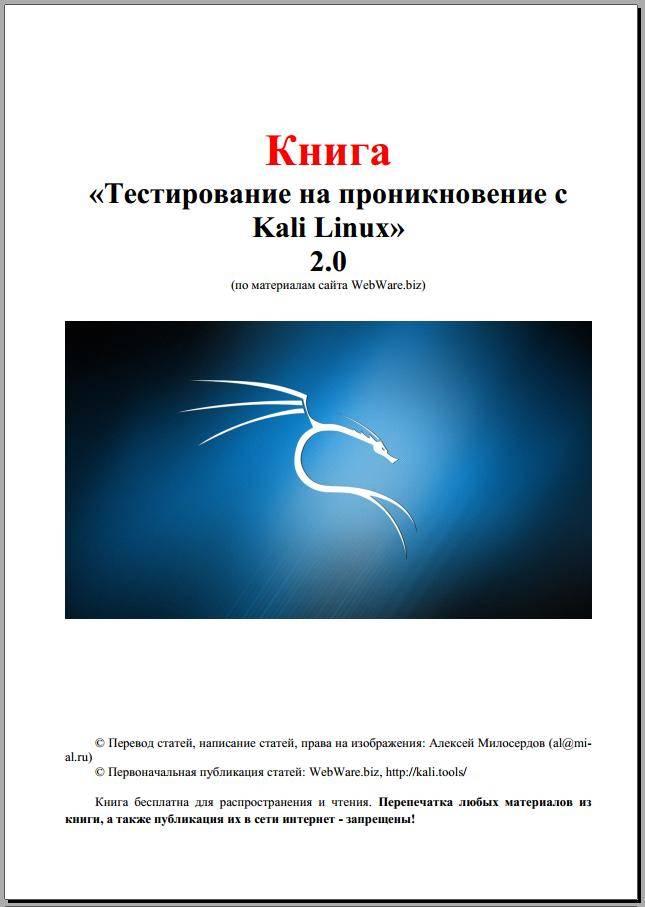 Учебник по windows 10 на российском языке