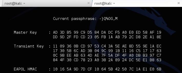 Взломайте пароль