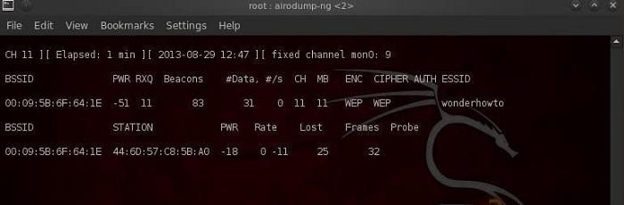Взлом паролей WEP с помощью Aircrack-Ng