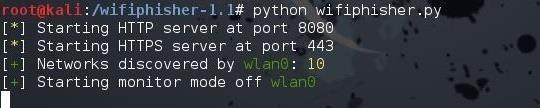 он запустит веб-сервер