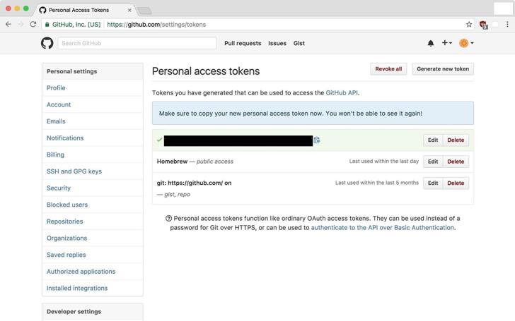 Маркеры доступа GitHub