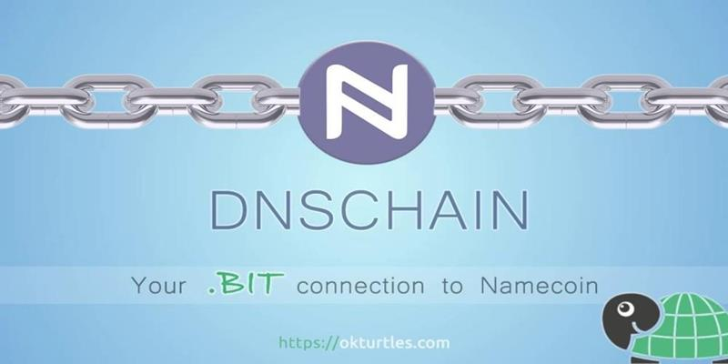 dnschain - блокчейн основанный на DNS