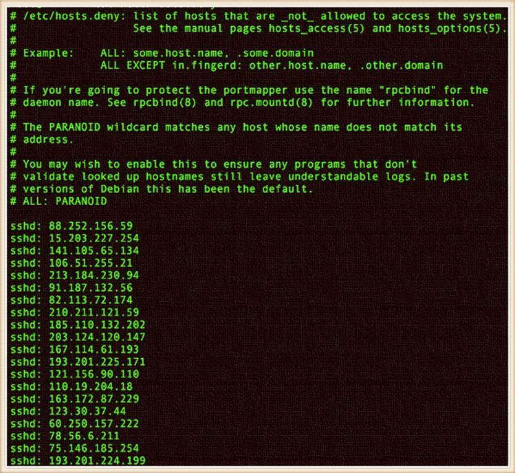 Как увидеть список IP-адресов, заблокированных DenyHosts, в Linux или Unix