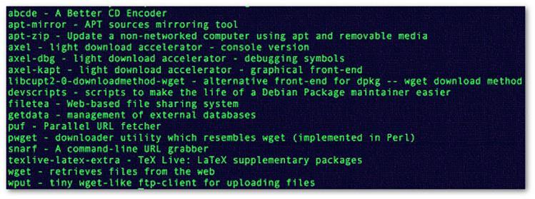 Как установить wget на Debian или Ubuntu Linux