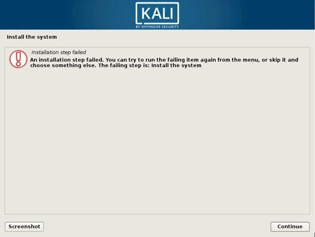 Устранение неполадок во время установки Kali Linux