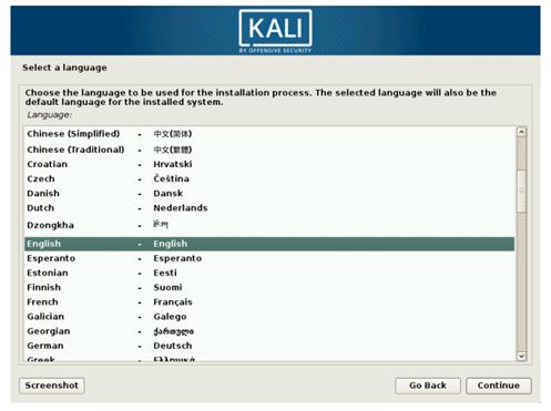 Выбор языка в Кали Линукс