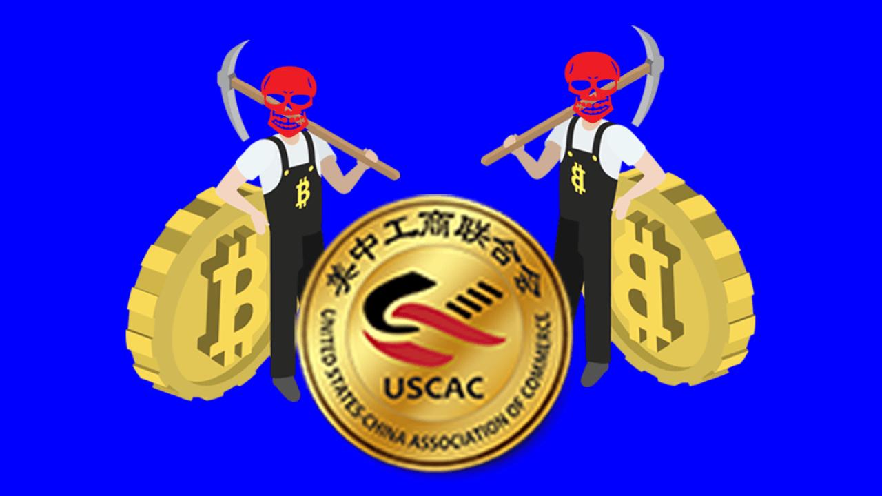 USCAC